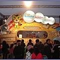 2010桃園燈會照片-03