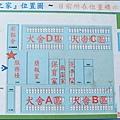 台北市動物之家 (內湖收容所) 平面示意圖2.JPG
