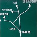 桃園龍潭大平村口的簡易導覽地圖