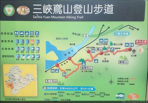 台北三峽鳶山登山步道的登山路線指引地圖.jpg