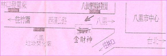 八里公金財神廟 - 簡易地圖