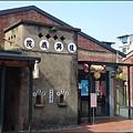 新竹湖口老街 - 湖口風情客家餐館 (原復興戲院) 外觀