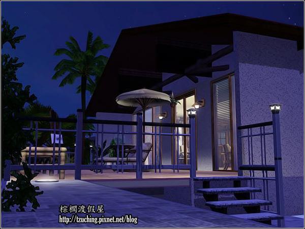 Screenshot-87.jpg