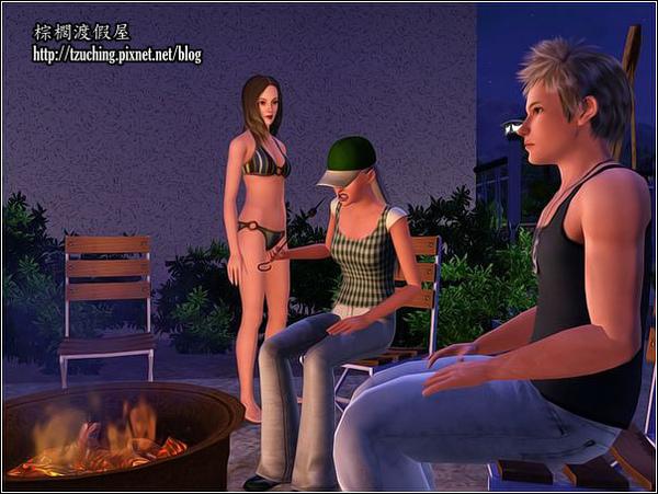 Screenshot-91.jpg