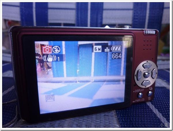 24710894:舊相機退役-Panasonic DMC-FX9