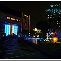 24757862:2009年聖誕夜之遊