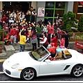 24757934:幼稚園的聖誕節活動
