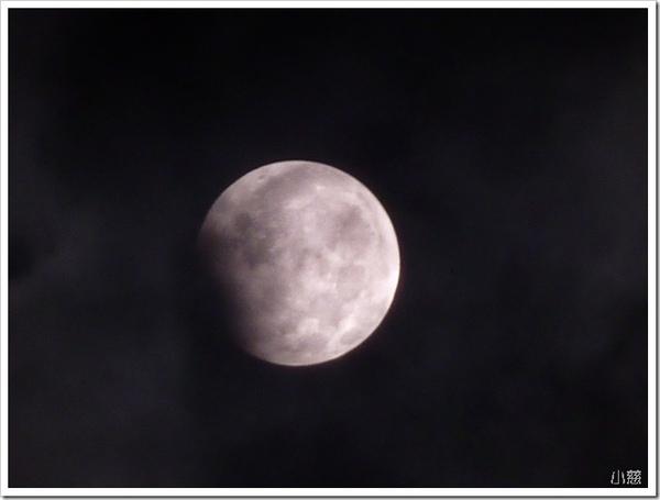 24783830:大肚山上看月蝕