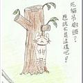 24822679:死貓吊樹頭??