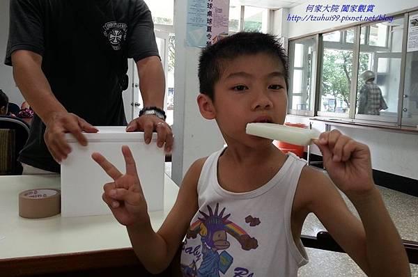 台電新村冰棒13