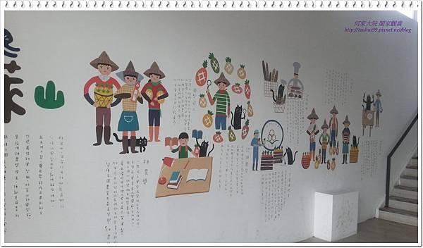 旺萊山05.jpg