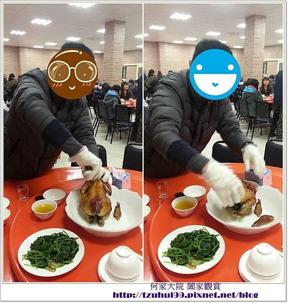 寶林甕仔雞09