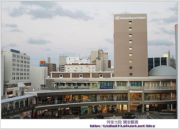 大和魯內飯店01