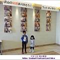 大和魯內飯店12.jpg