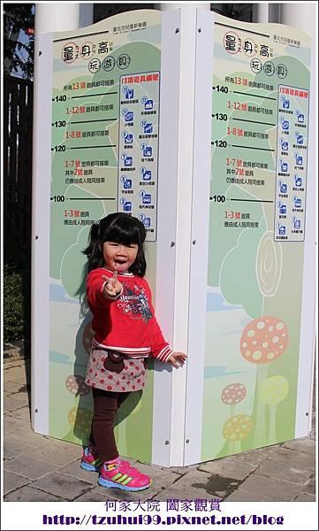 兒童新樂園04.JPG