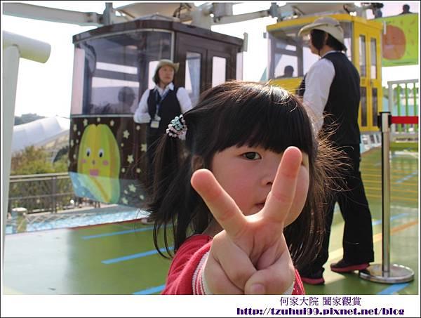 兒童新樂園20.JPG