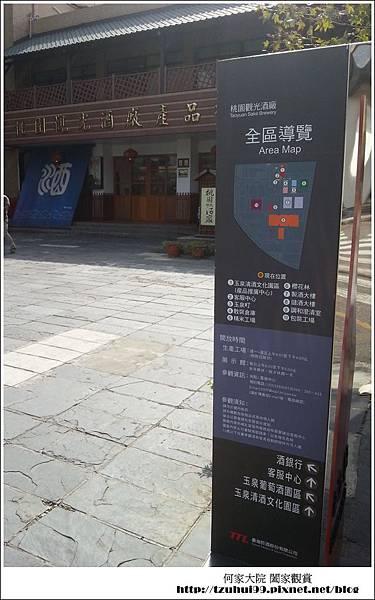 桃園酒廠03.jpg