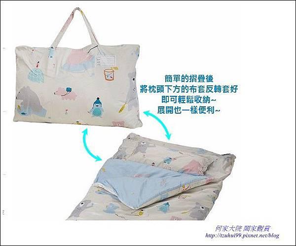 睡袋21.jpg