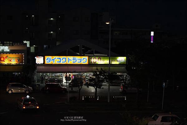 通堂拉麵02.JPG