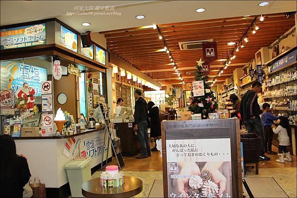 平和通+鹽屋+花笠食堂05.JPG