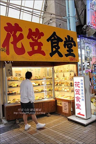 平和通+鹽屋+花笠食堂09.JPG