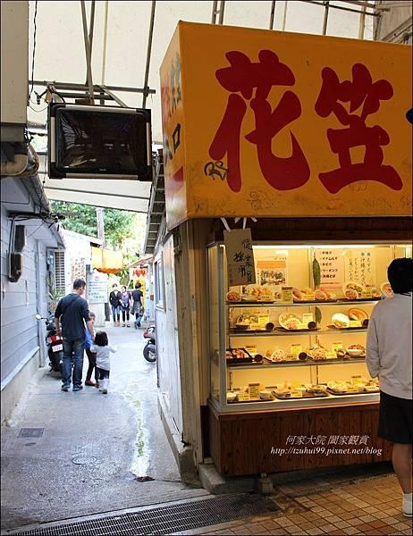 平和通+鹽屋+花笠食堂10.JPG