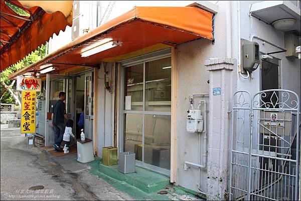 平和通+鹽屋+花笠食堂11.JPG