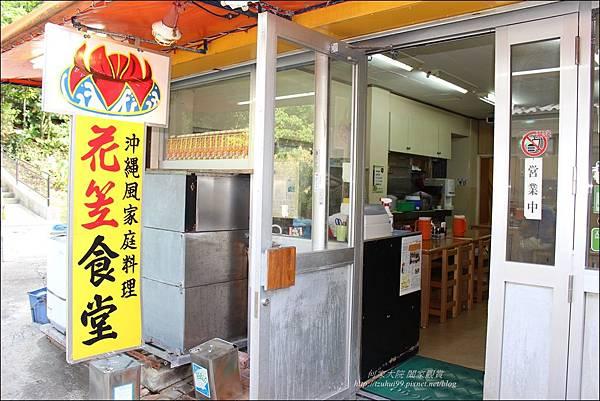 平和通+鹽屋+花笠食堂12.JPG