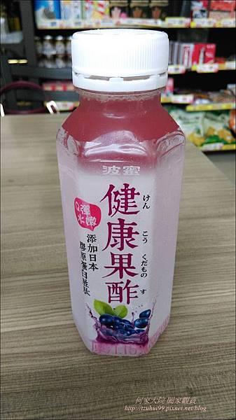 藍梅醋01.jpg