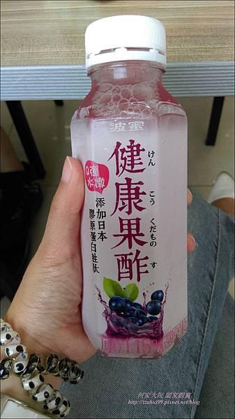 藍梅醋06.jpg