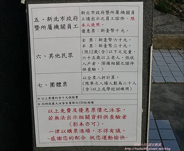 八里游泳池23.jpg