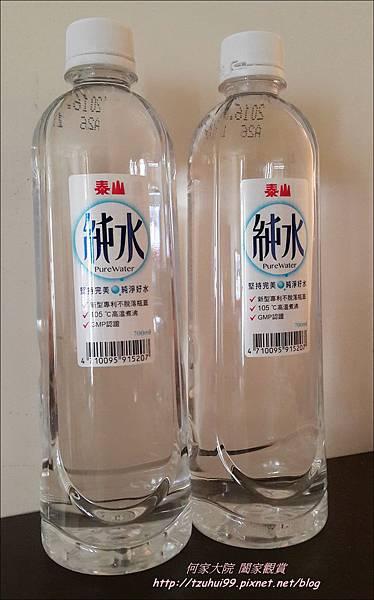泰山純水01.jpg
