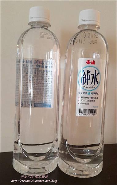 泰山純水02.jpg