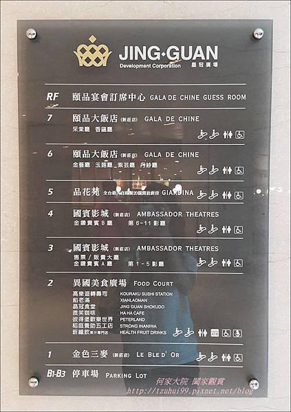 晶冠食堂01.jpg