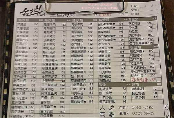 台北ㄐ廠04.jpg