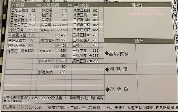 台北ㄐ廠05.jpg