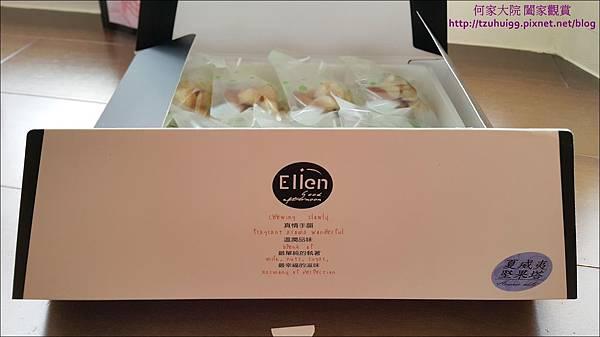 Ellen03.jpg