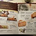勝博殿05.jpg