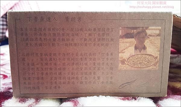 丁香魚達人05.jpg