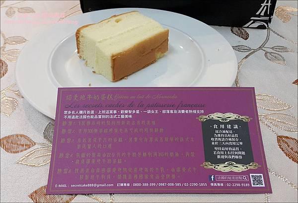 法國的秘密甜點15.jpg