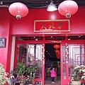 大北京02.jpg