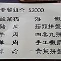 大北京07.jpg