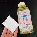 純米化妝水10.jpg