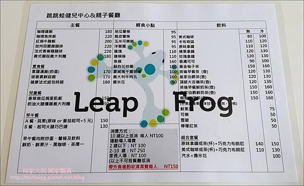 跳跳蛙05.jpg