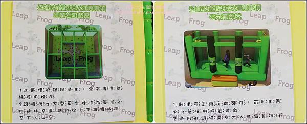 跳跳蛙14.jpg