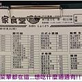 小澤家食堂02.jpg