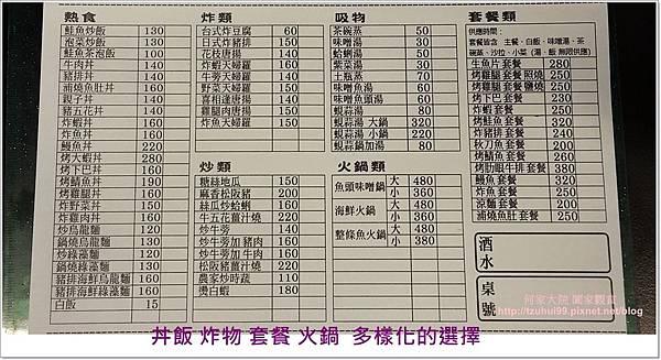 小澤家食堂03.jpg