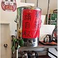 小澤家食堂06.jpg