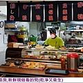 小澤家食堂07.jpg