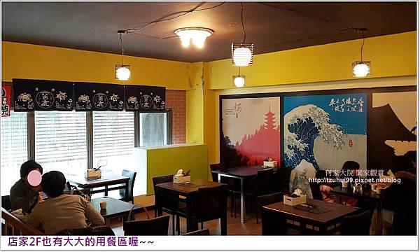 小澤家食堂09.jpg